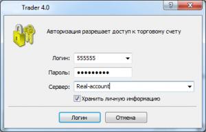 start-login-mt