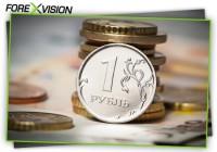 Что ожидает рубль в ближайшее время? Аналитика и прогнозы экспертов
