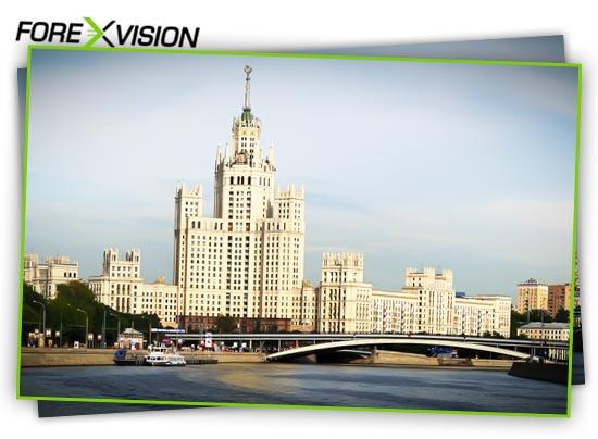 segodnya-na-13-00-po-moskovskomu-vremeni-aktsii-na-birzhe-moskvy-padayut-v-tsene
