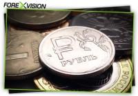 В российском Банке отмечается падение цены на остаток средств в 895,2 миллиардов рублей, тогда как депозиты возросли до 530,17 миллиардов рублей