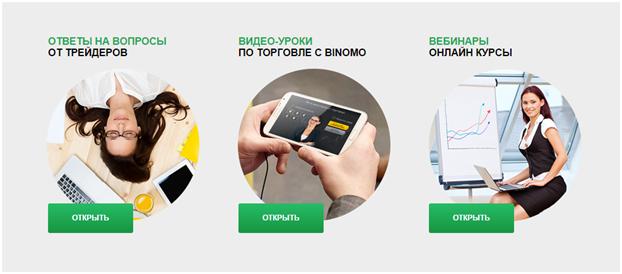 binomo-broker-