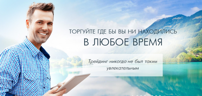 obzor-brokera-binarnyh-optsionov-primetime-finance