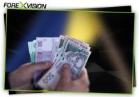 Парламент Украины принял закон о решении проблемных кредитов для банков и бизнеса