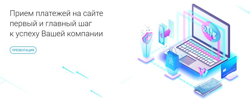 wellcoinpay