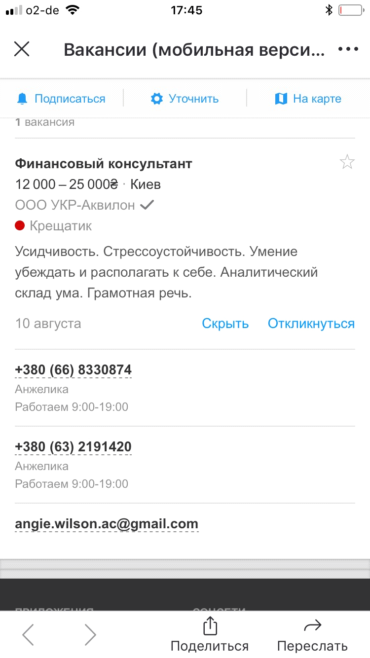 pratconi com отзывы