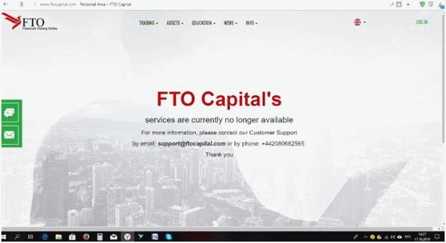 FTO Capital личный кабинет