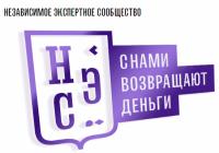 Обзор деятельности НЭС (Независимого Экспертного Сообщества AllChargeBacks.ru)