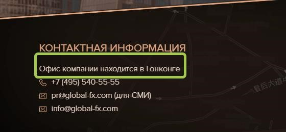 брокер GLOBAL FX
