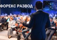 Как мошенники обманывали жителей Красноярска