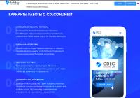 cdlconline24 – очередные жулики, прикрывающиеся «технологиями»? Подробный обзор и отзывы