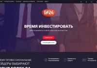 Как псевдо брокер Group Forex 24 Limited кидает трейдеров. Group Forex 24 отзывы